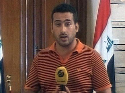 עיתונאי עיראקי שזרק נעליים על הנשיא האמריקאי (צילום: החדשות 2)