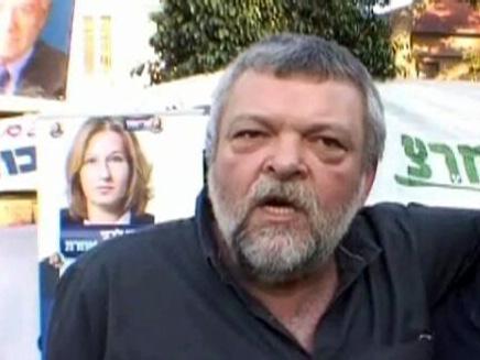 """ח""""כ אילן גילאון (צילום: חדשות 2)"""