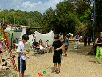 הצעות לחופשה עם הילדים (תמונת AVI: חדשות)