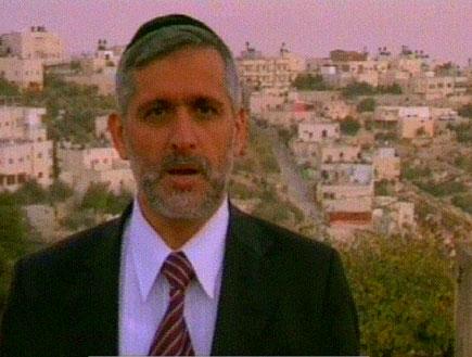 ג'בל מוכאבר בישראל? (תמונת AVI: חדשות)