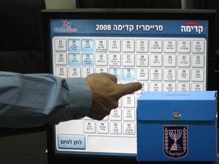 מחשב פריימריז של קדימה וגם קלפי (צילום: החדשות 2)