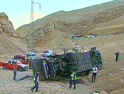 אסון בדרך לאילת (תמונת AVI: חדשות)