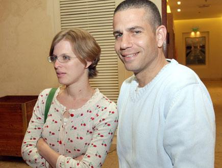 ינון מגל ואשתו, ברית משפחת רהב מאיר
