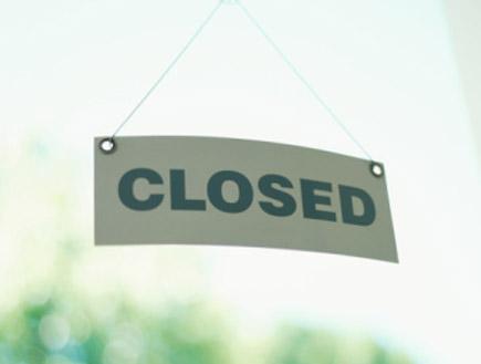 'סגור' (צילום: Ciaran Griffin, GettyImages IL)