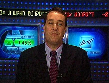 מה עושה הבורסה? (תמונת AVI: חדשות)
