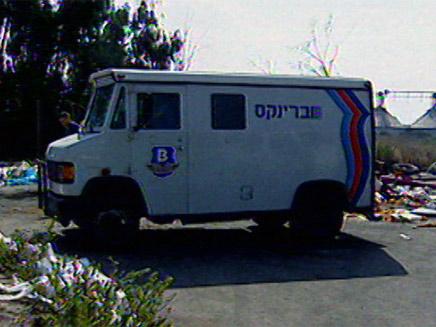 משאית הברינקס שנשדדה, במקום בו ננטשה