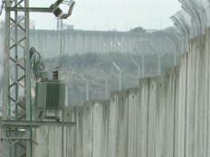 גדר ההפרדה   מתוך וידאופדיה (תמונת AVI: חדשות)