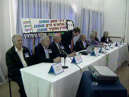 מפלגת הגמלאים מתוך וידאופדיה (תמונת AVI: חדשות)
