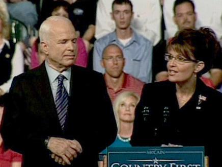 שרה פיילין, סגניתו של המועמד הרפובליקני ג'ון מקיין לנשיאות האמריקנ (תמונת AVI: חדשות)