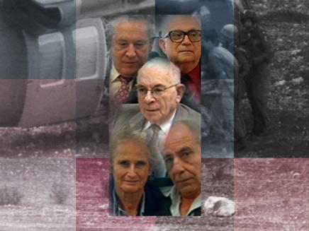 """וידאופדיה-דו""""ח וינוגרד (תמונת AVI: חדשות)"""