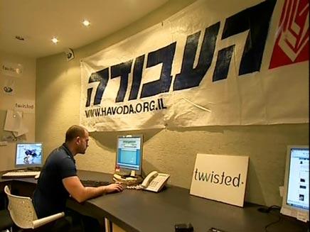 בחירות באינטרנט העבודה (צילום: חדשות 2)