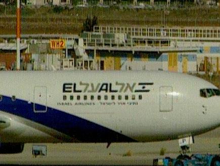 ישראל השלישית (תמונת AVI: חדשות)