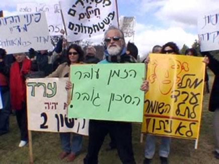 הורי חילי הנחל מפגינים (צילום: יוסי זילברמן, חדשות 2)