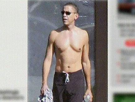 החזה של אובמה (תמונת AVI: חדשות)