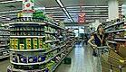 מה אנחנו קונים? (תמונת AVI: חדשות)
