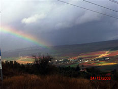 קשת בענן תמונות גולשים צפון עין שרונה (צילום: גילה ואורן גול)