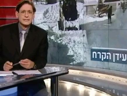 ערד ניר עם סיכום חדשות השבוע בעולם (תמונת AVI: חדשות)