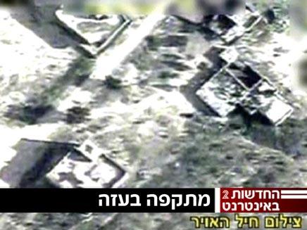 """חיל האוויר תוקף יעד חמאס, היום (צילום: דובר צה""""ל - דו""""צ)"""