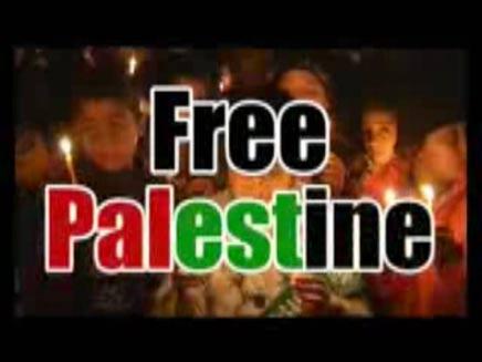 תיעוד מיוחד: התעמולה הפלסטינית (צילום: free palastine)