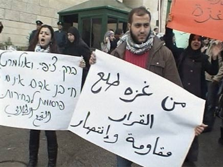 סטודנטים היום באוניברסיטת חיפה (צילום: חדשות 2)