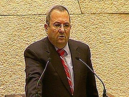אהוד ברק נואם בכנסת (תמונת AVI: חדשות)