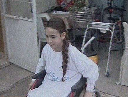 איך נמלטים עם כיסא גלגלים (תמונת AVI: חדשות)