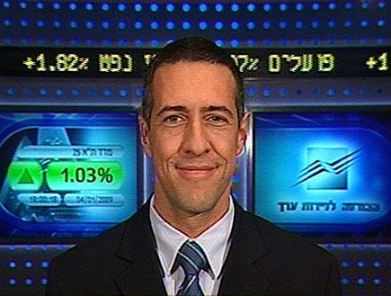 2009 נפתחה בעליות שערים (תמונת AVI: חדשות)
