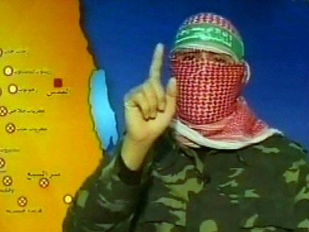 """""""תפסו מרגל"""". איש חמאס, ארכיון (צילום: חדשות 2 - מתוך שידורי הטלויזיה הערבית)"""