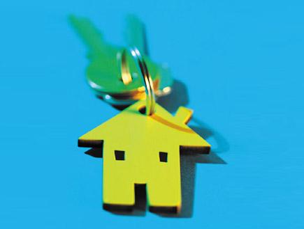 מחזיק מפתחות (צילום: getty images)