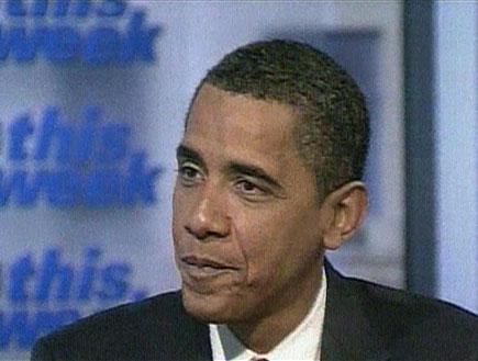 הבית הלבן נערך לנשיא חדש