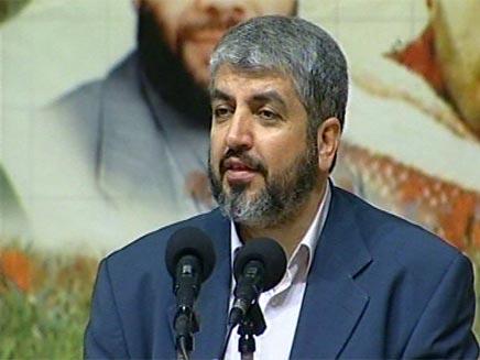 נסיון ההתנקשות הכושל בחאלד משעל - וידאופדיה (צילום: חדשות 2)