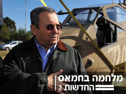 אהוד ברק בביקור בבסיס פלמחים (אריאל חרמוני) (צילום: חדשות 2)
