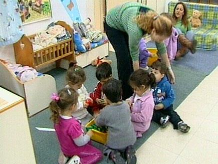 גן ללא ילדים (תמונת AVI: חדשות)