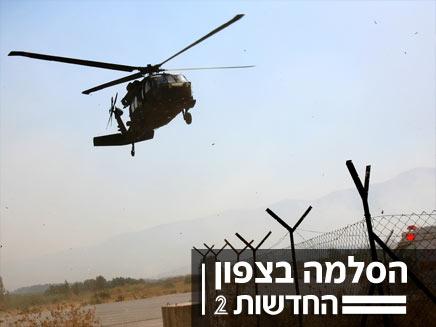 """מסוק של צה""""ל ליד גבול לבנון (ארכיון - רויטרס) (צילום: רויטרס)"""