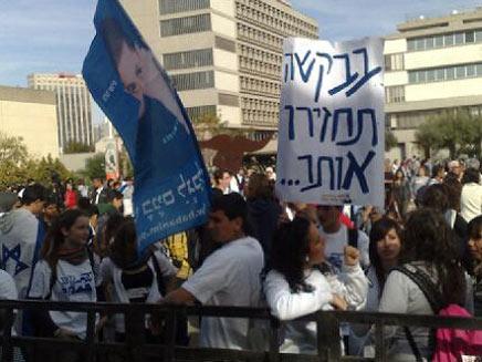 """משט מחאה - הפעם בארה""""ב. הפגנה למען שחרור שליט (צילום: גלעד שלמור)"""