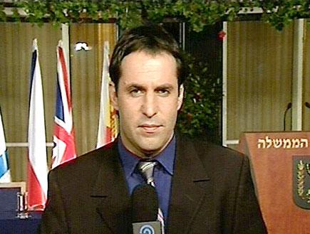 המנהיגים למען ישראל (תמונת AVI: חדשות)