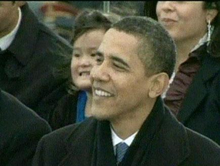 """""""חגיגות אובמה"""" (תמונת AVI: חדשות)"""