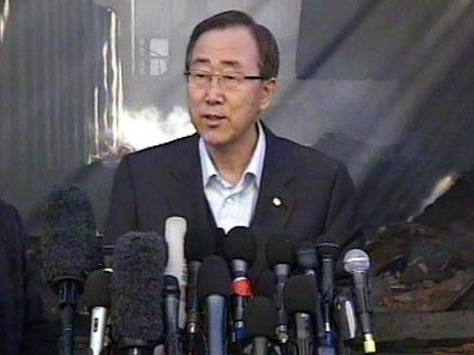 """מזכ""""ל האו""""ם צפוי לבקר באירן, למרות תוכני (צילום: חדשות 2)"""
