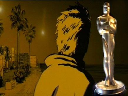 פסלון האוסקר על רקע תמונה מוואלס עם באשיר (צילום: חדשות 2)