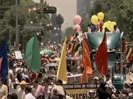 מצעד הגאווה - וידאופדיה (צילום: חדשות 2)