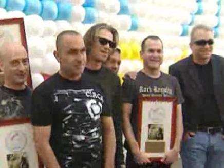 להקת משינה  - וידאופדיה (צילום: חדשות 2)