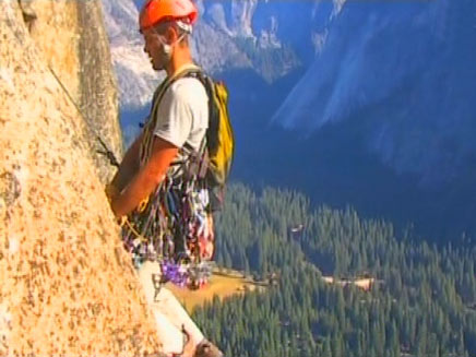 בדיחה פנימית של מטפסי הרים. אילוסטרציה (צילום: חדשות 2)