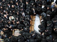 """הלוויתו של אברהם רביץ ז""""ל (צילום: אימג'בנק - gettyimages)"""