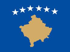 דגל קוסובו (יח``צ: mako)
