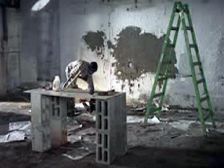 סרטון חדש (צילום: חדשות 2)
