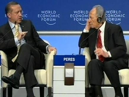 שמעון פרס וראש ממשלת טורקיה (צילום: חדשות 2)