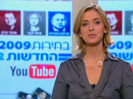 דנה וייס במשדר מיוחד ליו טיוב (צילום: חדשות 2)