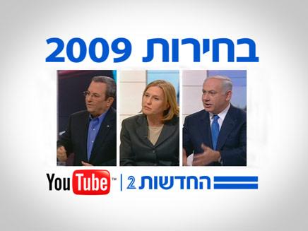המועמדים באולפן חדשות 2 (צילום: חדשות 2)