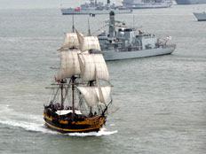 אוניה קרב, ארכיון