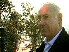 נתניהו בעיר דוד (תמונת AVI: חדשות)
